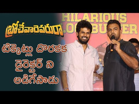 Tharun Bhascker at Brochevarevarura Team Success Meet