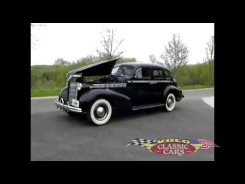 Video of 1938 Special located in Illinois - Q46K