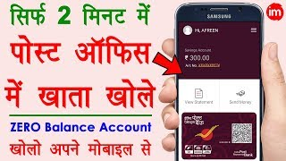 India post payment bank account opening online in Hindi - पोस्ट ऑफिस में मोबाइल से खाता खोलना सीखे - Download this Video in MP3, M4A, WEBM, MP4, 3GP
