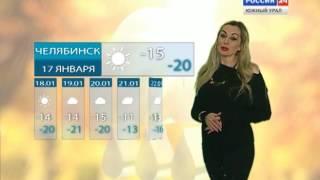 Прогноз погоды на 17.01.2017