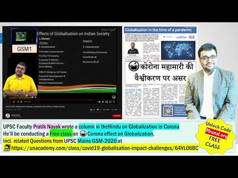 📰🎙 Mrunal's Daily Current Affairs:UPSC-Jan-12-2021(IE)- Wildlife Protected Area Ranking, Co-WinApp