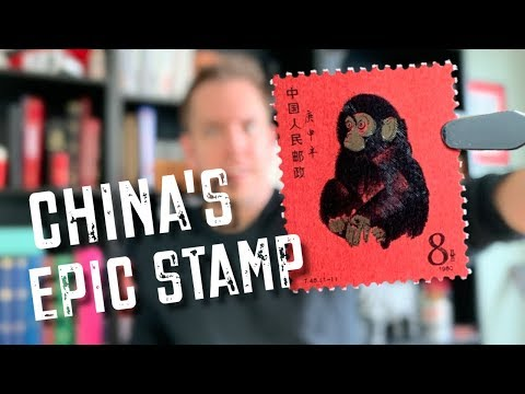 Incredible Chinese Zodiac Stamps