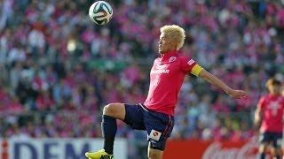 Jリーグ所属日本代表選手山口蛍C大阪