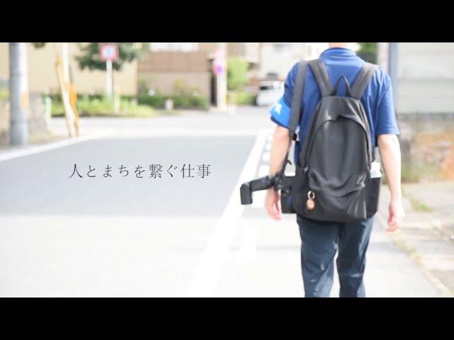大垣市職員採用動画(広報職員編)