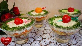 Салат на праздничный стол |салат с языком |простой рецепт |еда на любой вкус