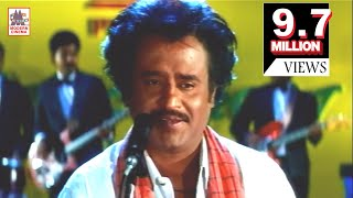 konji konji alaigal oda High Quality Mp3 song   Rajini   SPB   Ilaiyaraja    Veera   கொஞ்சி கொஞ்சி