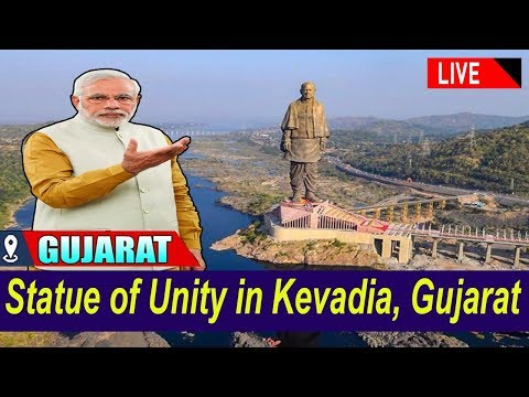 MODI LIVE : PM Modi At  Statue of Unity in Kevadia, Gujarat | YOYO TV Kannada