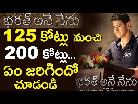 Bharat Ane Nenu Worldwide Collections | Mahesh Creates New Industry Records | Tollywood Nagar