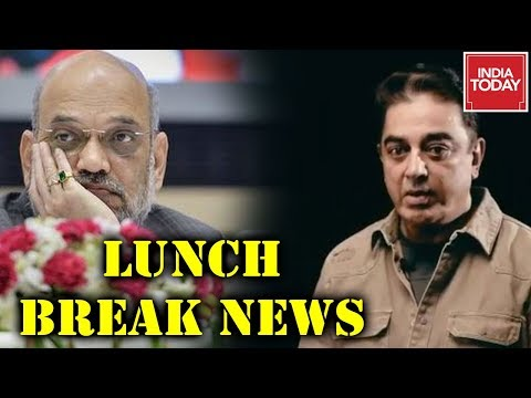 Lunch Break : Kamal Hassan Warns Centre Against Hindi Imposition | TN Actors Stand Against Banners