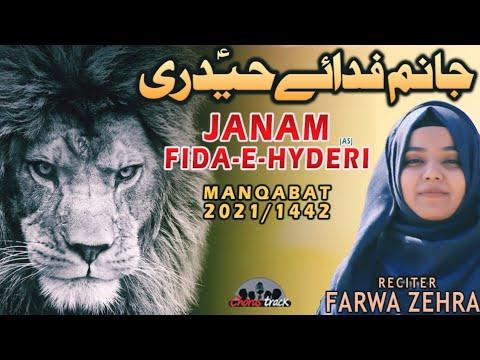 Janam Fida e Haideri   Farwa Zehra   Kalam 2021