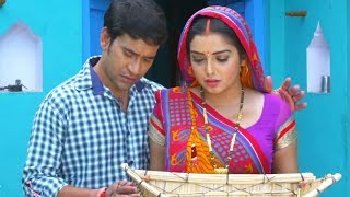New Film Superhit Full Hd Bhojpuri Movie 2020
