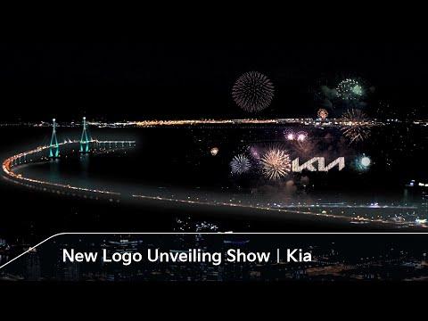 Kia Changes Logo