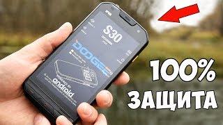 Смартфон DOOGEE S30 Gold от компании Cthp - видео 3