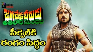 Ram Charan To Repeat Chiranjeevis Magic  Jagadeka Veerudu Athiloka Sundari Movie Remake