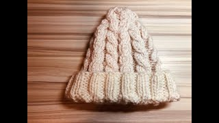 DIY KNIT Very Basic Cable Hat