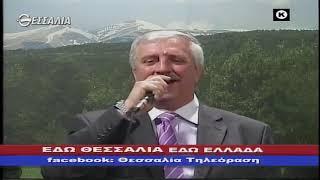ΕΔΩ ΘΕΣΣΑΛΙΑ ΕΔΩ ΕΛΛΑΔΑ 17 11 2019