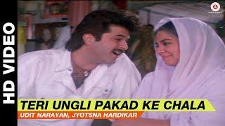 Teri Ungli Pakad Ke Chala Laadla Udit Narayan Jyotsna Hardikar Anil Kapoor & Sridevi