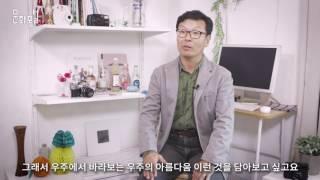 [직업인터뷰] 사진작가 편