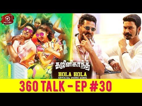 Vada Chennai Vs #Surya37 - 360 Talk..