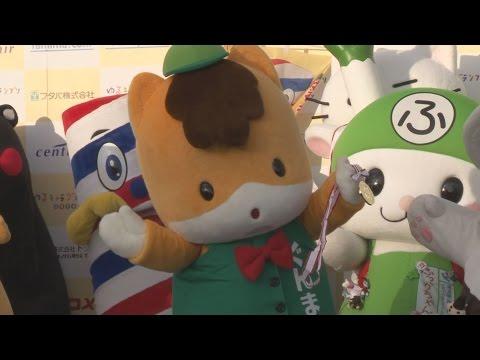 【東京】ゆるきゃらグランプリ2014の優勝者は・・・?