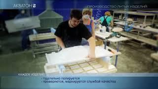 Умывальник Акватон Инфинити 65, мебельный видео