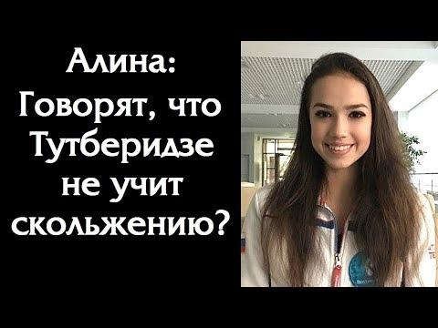 Alina ZAGITOVA - Tutberidze doesn't teach SKATING? (SP Practice, EC 2019)