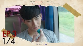 [Official] Until We Meet Again | ด้ายแดง Ep.3 [1/4]