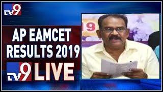 AP EAMCET Results 2019 LIVE    Vijayawada - TV9