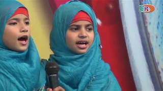 Aaina-e-Mustaqbil 2014