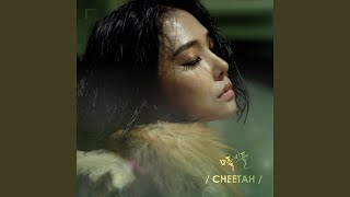 Cheetah - Stagger (비틀비틀) (Instr.)