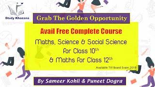 Free Classes Class 10 & Class 12 from Study Khazana   CBSE 2019