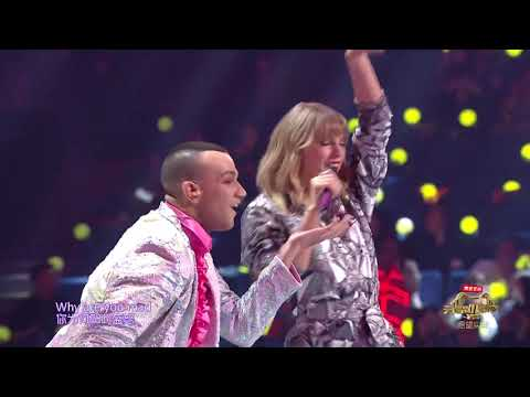 【纯享】Taylor Swift《You Need To Calm Down》 [Tmall 11/11 Shopping Festival]