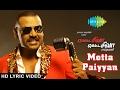 Motta Paiyyan - Lyrical Video | Motta Shiva Ketta Shiva | Raghava Lawrence | Nikki Galrani | Amrish