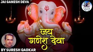 Ganesh Ji Ki Aarti Bhajan - YouTube