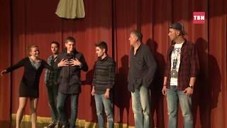 'Ловля форели в Америке' в Истринском драмтеатре