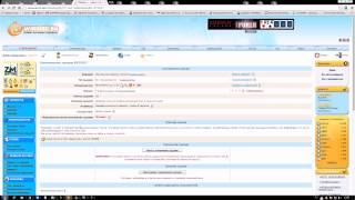 Roboform - Автоматическое заполнение форм для комментариев