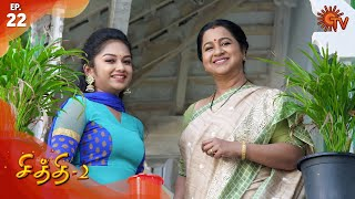 Chithi 2 - Episode 22 | 20th February 2020 | Sun TV Serial | Tamil Serial