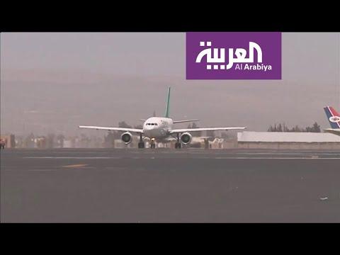 العرب اليوم - شاهد: العقوبات تضرب قطاع الطيران الإيراني