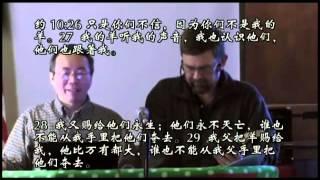 拣选  1   ~  The Doctrine of Election Part 1 ~  English~ Chinese  Sermon by Brian Borgman