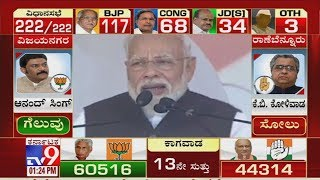 'Voters Have Now Taught Congress, JDS A Lesson In Karnataka': PM Narendra Modi On Bypoll Result
