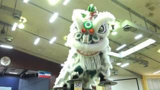 第十七届云顶全国舞狮锦标赛东马区 紫瑞阁醒狮团