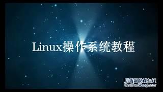【sphinx&coreseek中文搜索分詞】9 Linux磁盤分區介紹與相關命令使用