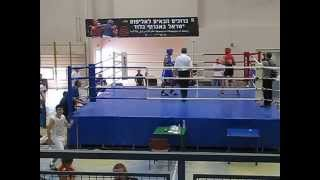 preview picture of video 'נשאת אלג'מל - חצי גמר אליפות ישראל באיגרוף - לוד 20.06.2014'