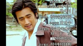 The Age Of Heroes, 24회, EP24 #09