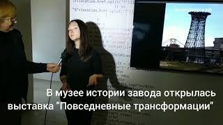 Выксавкурсе.рф: Повседневные трансформации