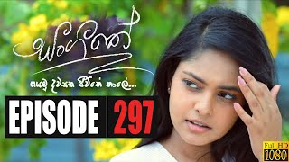 Sangeethe | Episode 297 31st March 2020