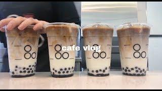 [Eng] cafe vlog/밀크티카페 알바생의 하루#03/음료제조/카페알바브이로그/bubble tea/팔공티/NO BGM/카페오픈