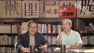祭品 : 香港 COLLATERAL DAMAGE---修訂逃犯條例 一國兩制命懸一線  - 23/05/19 「彌敦道政交所」1/3