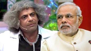 Dr Mashoor Gulati Aka Sunil Grover Open Letter To Narendra Modi