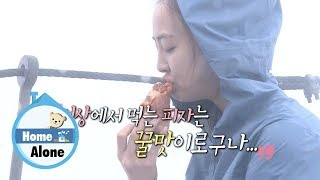 Da Som Climbs the Mountain Thinking About the Pizza~♥ [Home Alone Ep 245]